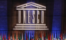 40th UNESCO General Conference
