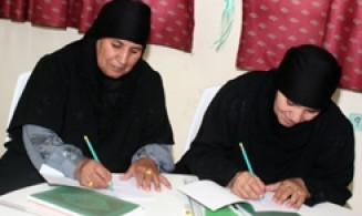 Adult Learning and Illiteracy Elimination Programme