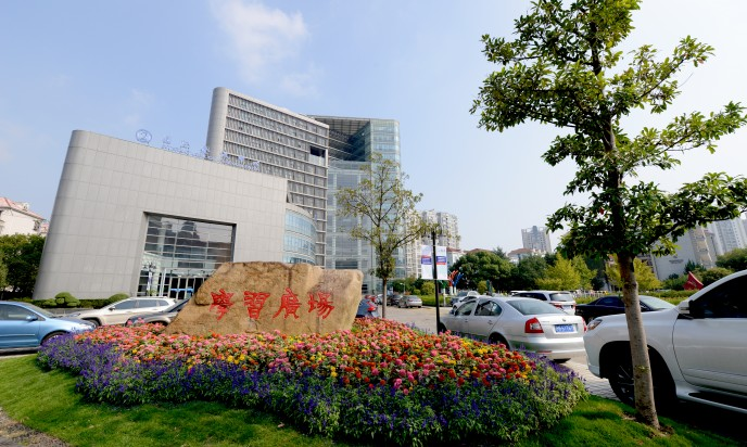 Shanghai Open University - Guoshun Campus
