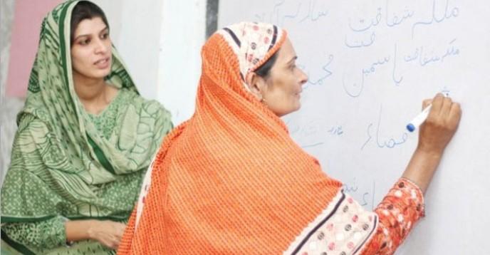 Adult Female Functional Literacy Programme (AFFLP)