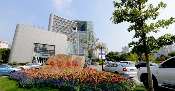 Shanghai Open University - Guoshun Campus