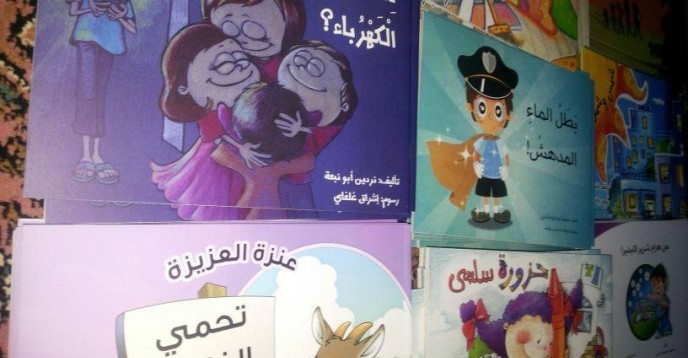6f7e8ceaee7 We Love Reading, Jordan | UIL